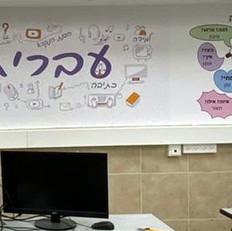 עברית שפה יפה, עיצוב קיר הלשון העברית.