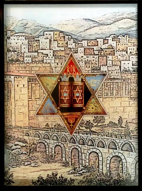 מגן דוד על רקע ירושלים בהדפסה קרמית