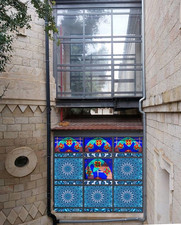 ויטראז' במלון סרגי בירושלים.