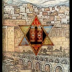 מגן דוד על רקע ירושלים.