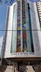 ויטראז בגובה 21 מטר במרכז מוסדות מישקוליף- ישיבת זכרון אליעזר
