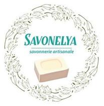 cropped-logo-savonelya-1.jpg