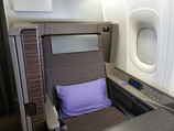 """COVID Cost-Cutting? That's Overrated: ANA New First Class """"THE Suite"""" on 777-300ER JFK"""