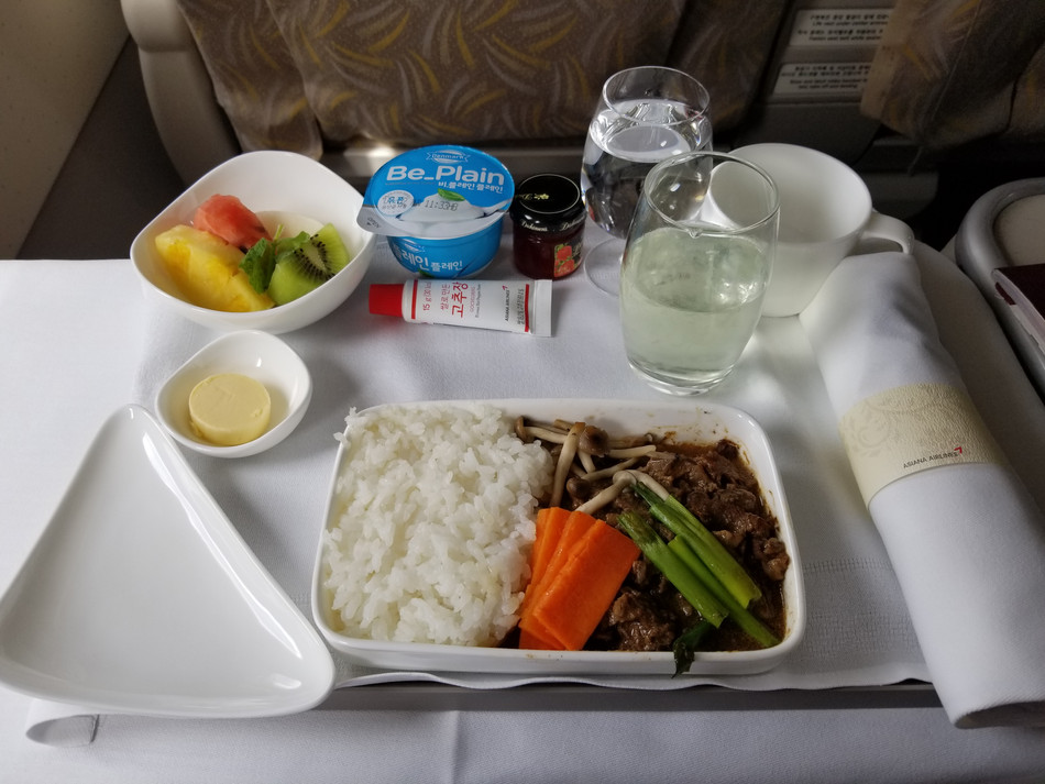 Asiana A321 Business Class OZ331 ICN-PEK - Excellent Asian Hospitality