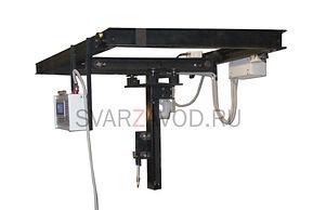 Установка для приварки корпуса штока к корпусу крана (ДУ25-300)