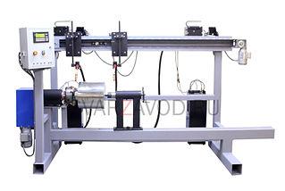 Автоматическая установка для сварки воздушных баллонов (ресиверов)
