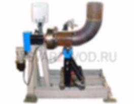 Автоматическая установка для сварки отводов (водо-, газо- и нефтепроводов)
