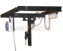 Портальная машина для сварки и наплавки пространственных конструкций (подвесная)