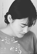 WeChat Image_20190109131903.jpg