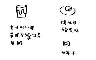 WeChat Image_20190109150438.jpg
