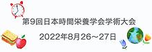 スクリーンショット 2021-10-09 15.23.45.png
