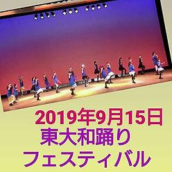 www.chekkiesdance.jpg