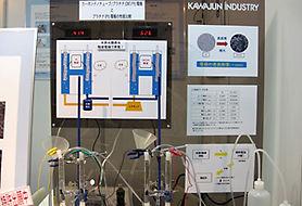 水素燃料電池の実験装置
