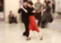 Урок танго нуэво группы