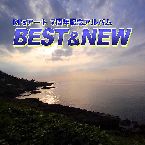 BEST & NEW -M'sアート7周年記念アルバム-