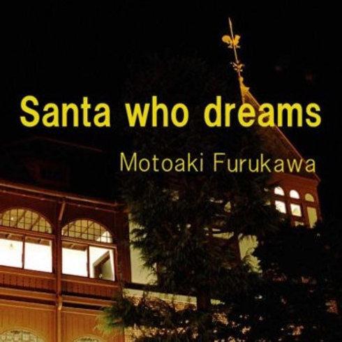 Santa who dreams -クリスマスイメージミュージック集-