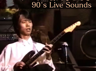 mapr-0018_アーリー古川もとあき_90's_Live_Sounds_M'