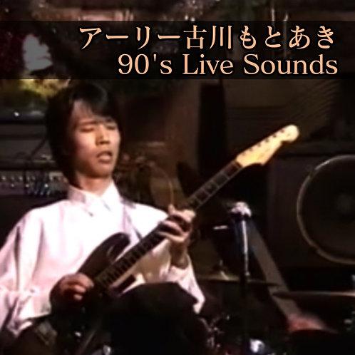 アーリー古川もとあき 90's Live Sounds