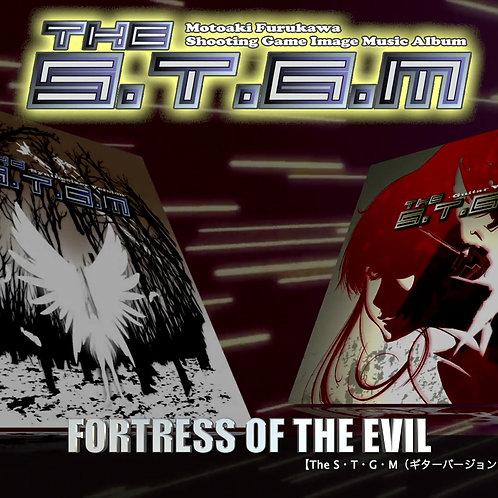 The S・T・G・M -シューティングゲームイメージミュージック集-