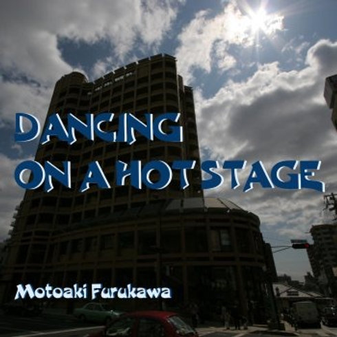 DANCING ON A HOT STAGE -ユーロビートミュージック集-