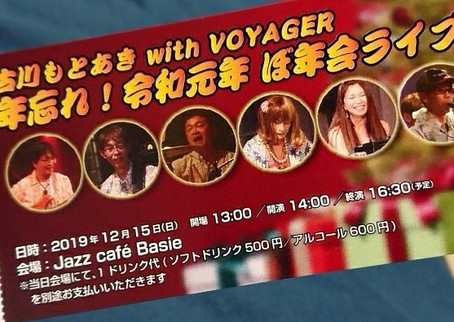 12/15 VOYAGERライブ