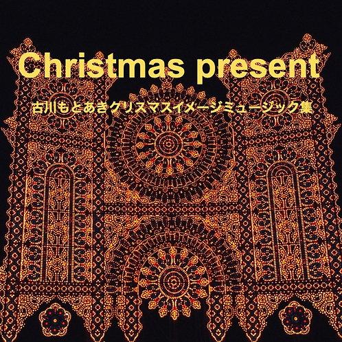 Christmas present -クリスマスイメージミュージック集-