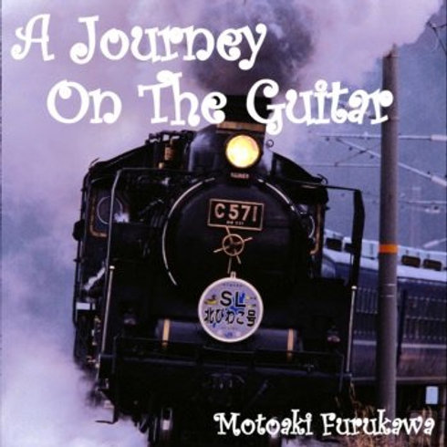 A Journey On The Guitar -トラベルイメージミュージック集-