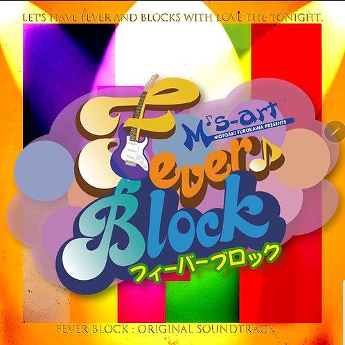 FEVER BLOCK:フィーバーブロック オリジナルサウンドトラック