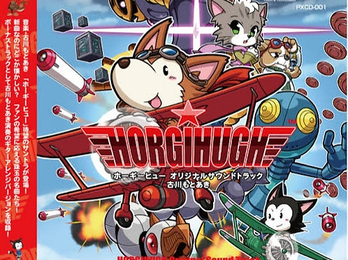 HORGIHUGH:ホーギーヒュー オリジナルサウンドトラック