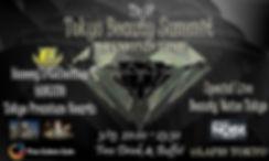 DIAMOND TIME031304.jpg