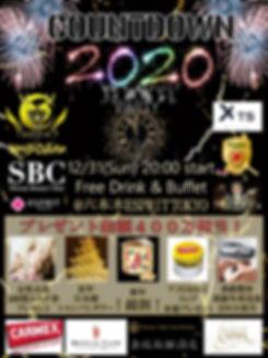 1231ハニコレHoneey's Collection 2019 to 2020