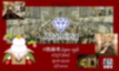 Alumina新年Party.jpg