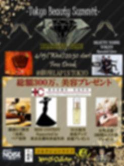 0415Tokyo_Beauty_Summit_DIAMOND_TIME_@éŠ