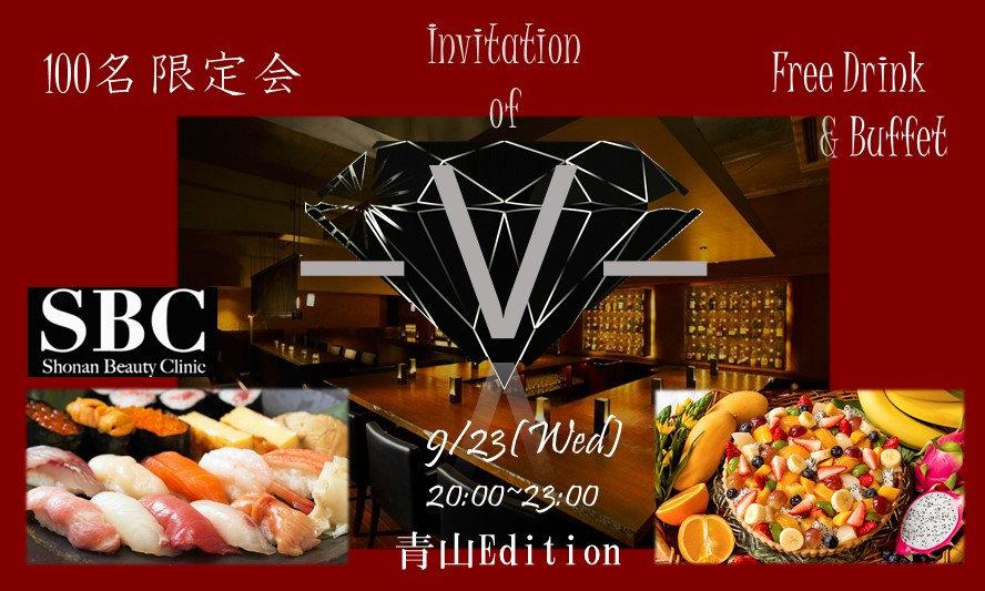 青山Edition0923.jpg