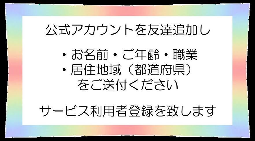 飲み会オンラインバナー.png