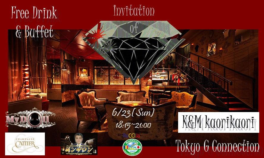 Diamond Time0623.jpg