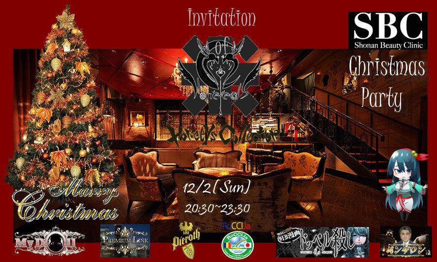 ハニコレPreクリスマスPARTY.jpg