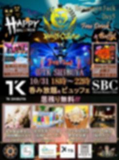 1031Honeey's Collectionハニコレ_TK渋谷SHIBUYAハ