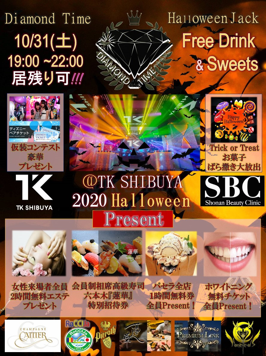 1031Diamond Time Supported byハニコレ@TK渋谷SH
