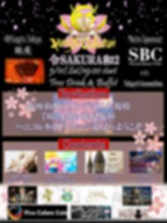 ハニコレ桜 平令和花見Party2_銀座Lapis Tokyo0511.jpg