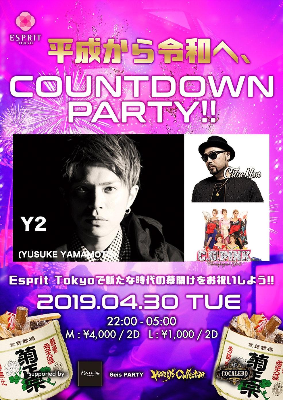 05292019ハニコレEsprittokyo yusukeyamamoto.j