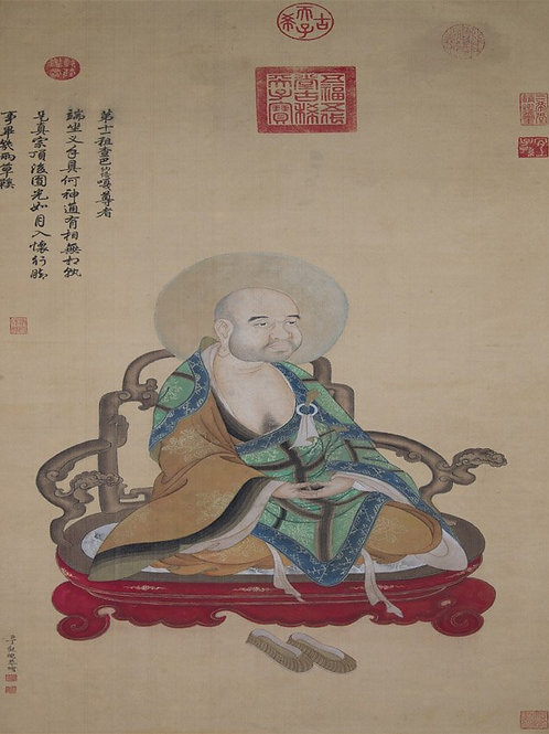 Ding GuanpengQing Dynasty Luohan Hanging Scroll,