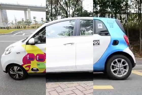 5 Car-Sharing Options Available in China