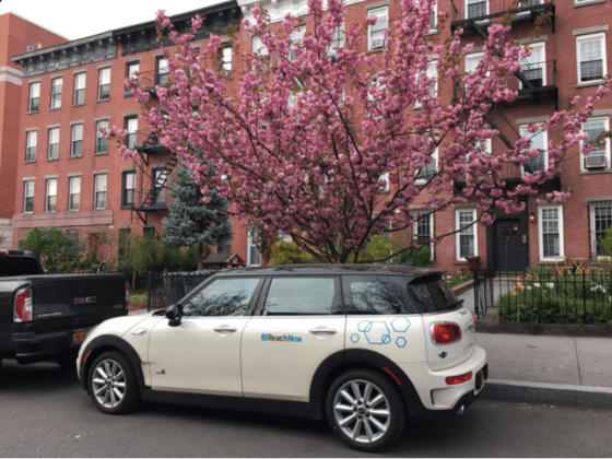 City Will Test Dedicated Street Parking For Carshare Companies This Fall In Brooklyn