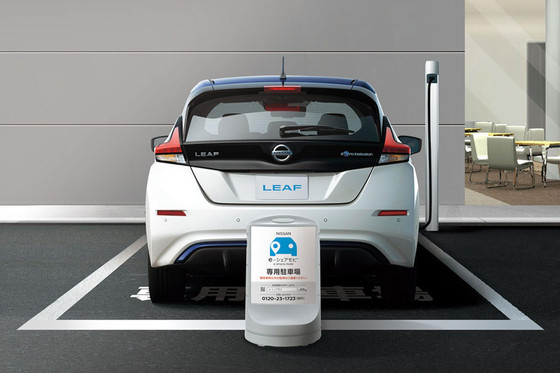 Nissan Partners With Kohnan Shojito To Expand Japan CarSharing Service