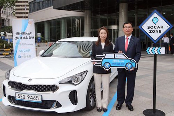 SoCar South Korea's leading CarSharing Service Gets 60 Billion Investment