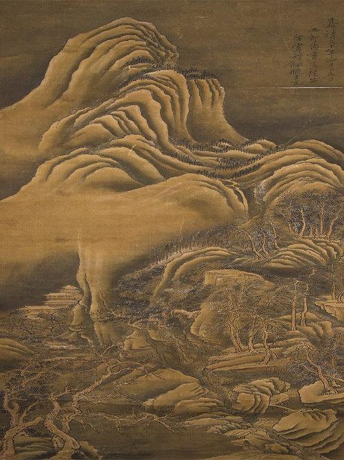 Li Anzhong Yuan Dynasty Winter Mountain Hanging Scroll