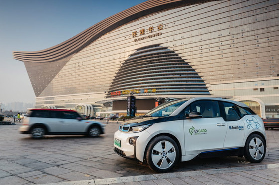 BMW Group, in partnership with EVCARD, launches ReachNow car-sharing service in China