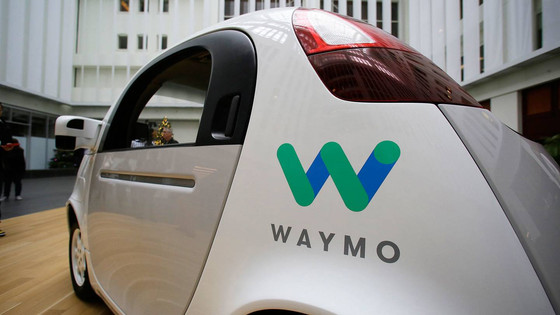 This is how Waymo plans to standardise the autonomous car interface
