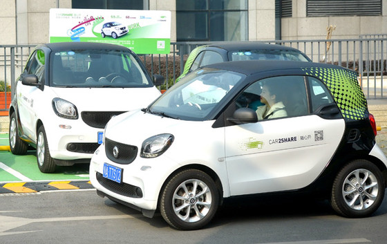 Car2go expects big growth in vehicle-sharing market in China